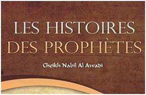 Les-Histoires-des-Prophetes-d-Allah-en-VIDEO