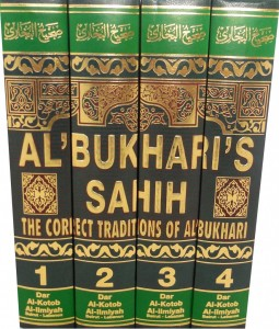 Sahih-Al-Bukhari-869x1024